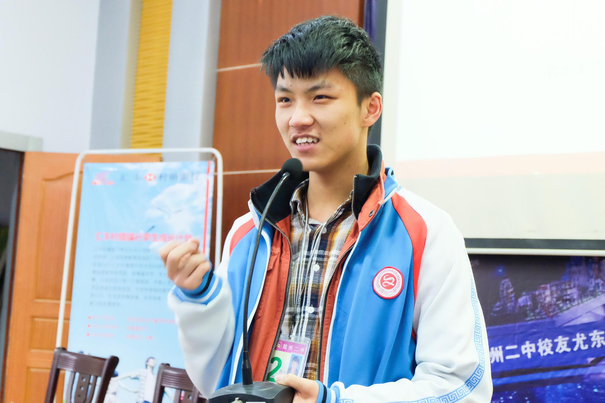 """汇智成财,丰硕人生——2017""""汇丰村镇银行学生成长计划"""""""