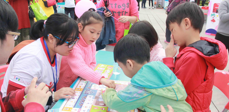财商游戏登陆2017汇丰·广州社区节,社区居民零距离