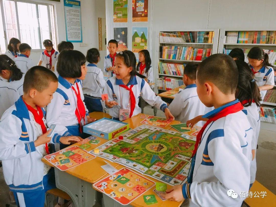 项目进展 | 快乐财商课走进粤、苏、川三省流动儿童课堂